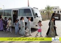 تواصل فعاليات ملتقى السمالية الصيفي لنادي تراث الإمارات