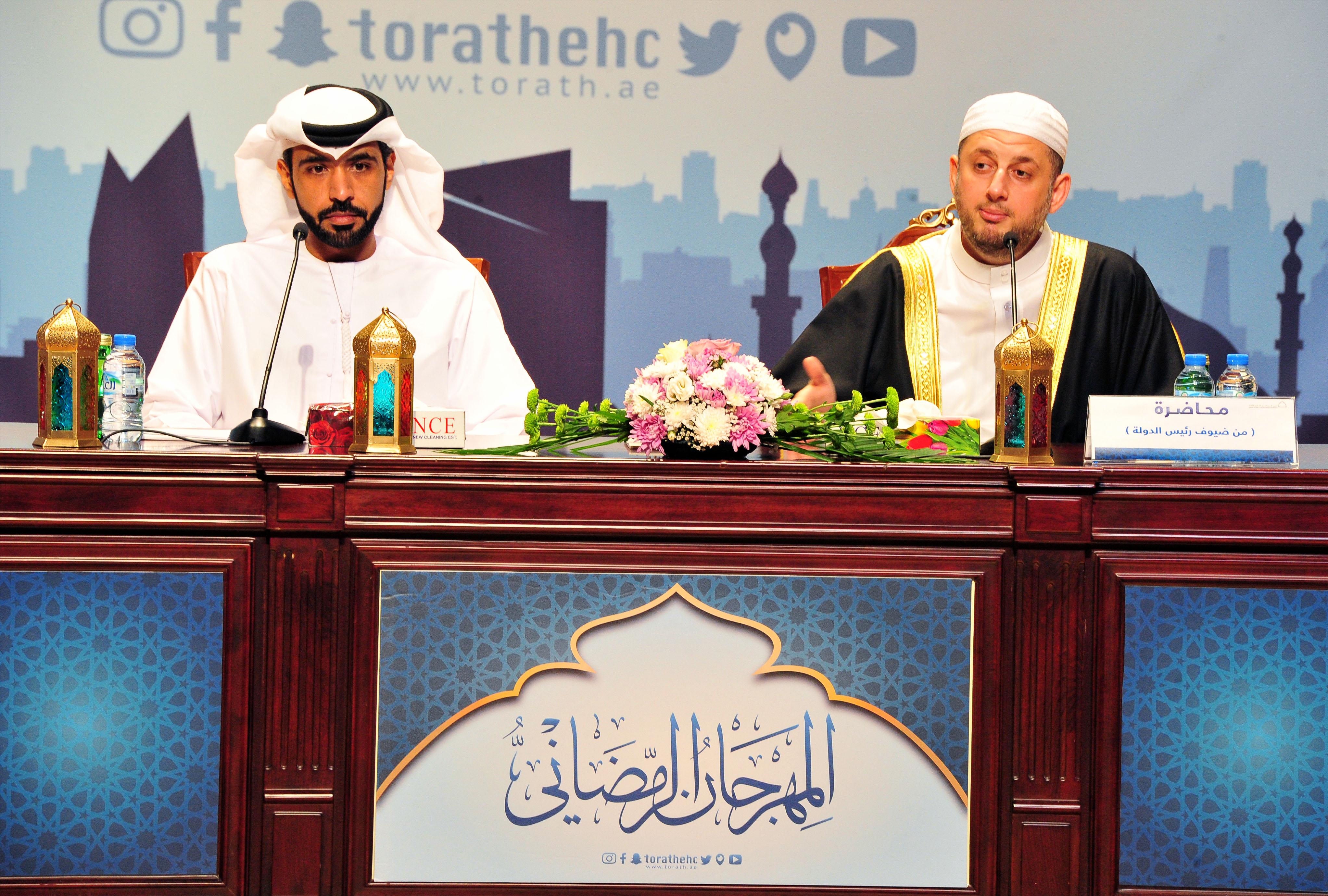 المهرجان الرمضاني الثاني عشر 2017 مسرح أبوظبي