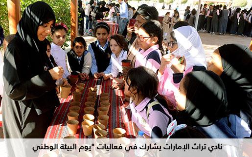 نادي تراث الإمارات يشارك في فعاليات